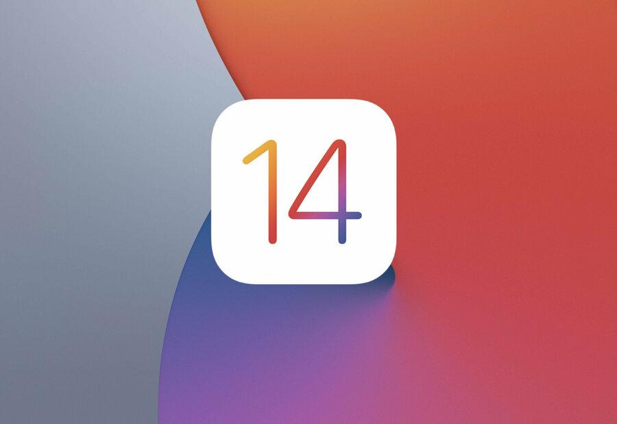 iOS 14.0.1 ile Neler Değişti
